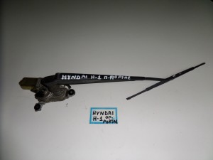 Hyundai H1 1998-2008 πίσω μοτέρ υαλοκαθαριστήρων