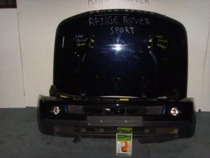 Range Rover Sport 2003-2012 μετώπη εμπρός κομπλέ μαύρο