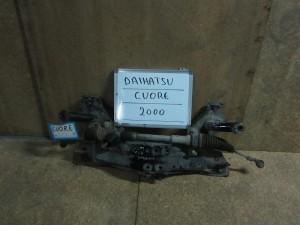 Daihatsu Cuore 2002-2006 γέφυρα όχι ψαλίδια