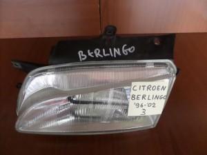 Citroen berlingo 96-02 φανάρι εμπρός αριστερό