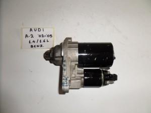 Audi A2 1999-2005 1.4cc και 1.6cc βενζίνη μίζα