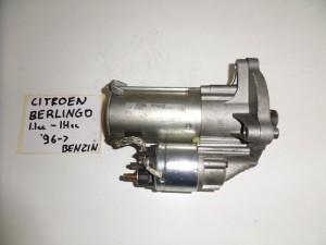 Citroen Berlingo,Peugeot Partner 1996-2008 1.1 k 1.4cc βενζίνη μίζα