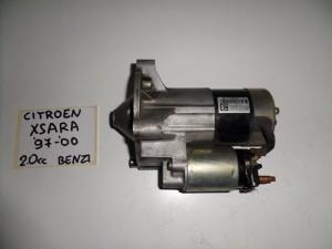 Citroen Xsara 2.0cc 1997-2006 βενζίνη μίζα