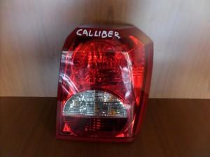 Dodge caliber 2007-2012 πίσω φανάρι δεξί