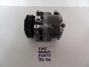 Fiat bravo και punto 99-06 κομπρεσέρ air condition