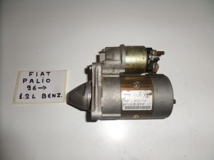 Fiat palio 96 1.2cc βενζίνη μίζα