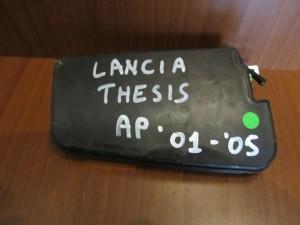 Lancia thesis 2001-2009 airbag καθισμάτων αριστερά