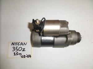 Nissan 350z 3.5cc 2003-2009 μίζα