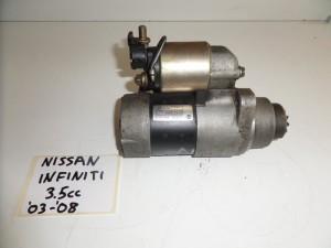 Nissan infiniti 3.5cc 03-08 βενζίνη μίζα