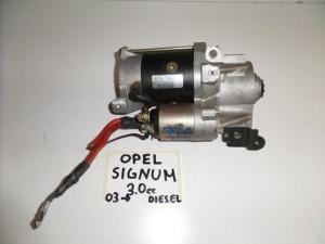 Opel signum 03 3.0cc diesel μίζα