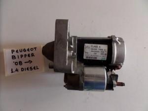Peugeot bipper 1.4cc HDi 08 μίζα