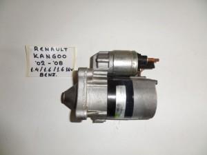 Renault kangoo 02-08 1.6cc 16v βενζίνη μίζα