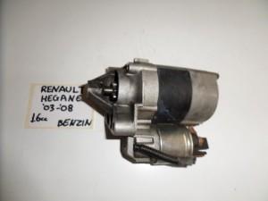 Renault Megane 2002-2008 1.6 cc 16v βενζίνη μίζα