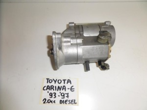 Toyota carina E 93-97 2.0cc diesel μίζα