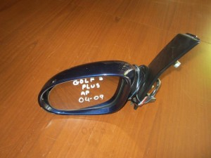 VW golf 5 plus 04-09 ηλεκτρικός καθρέπτης σκούρο μπλέ αριστερός