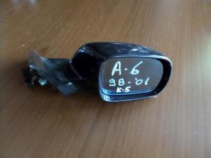 Audi A6 98-01 ηλεκτρικός καθρέπτης δεξιός μπλέ σκούρο (5 καλώδια)