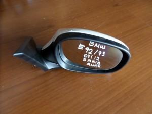 BMW E92-93 07-12 ηλεκτρικός ανακλινόμενος καθρέπτης δεξιός άσπρος (3 ακίδες)