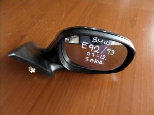 BMW E92-93 07-12 ηλεκτρικός καθρέπτης δεξιός μαύρος (5 ακίδες)