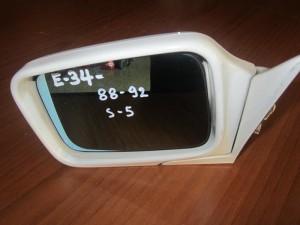 BMW series 5 E34 88-92 ηλεκτρικός καθρέπτης αριστερός άσπρο