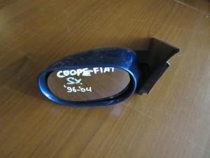 Fiat coupe 96-04 ηλεκτρικός καθρέπτης αριστερός μπλέ