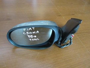 Fiat croma 05 ηλεκτρικός καθρέπτης αριστερός ασημί (7 καλώδια)