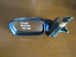 Fiat punto 1993-1999 5θυρο μηχανικός καθρέπτης αριστερός σκούρο μπλέ
