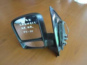 Ford connect 03-10 ηλεκτρικός καθρέπτης αριστερός άβαφος