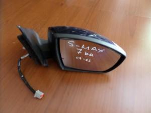 Ford S-max 2007-2015 ηλεκτρικός καθρέπτης δεξιός σκούρο μπλέ (7 καλώδια)