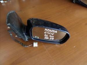 Honda civic 2001-2004 3θυρο ηλεκτρικός καθρέπτης δεξιός μπλέ σκούρο