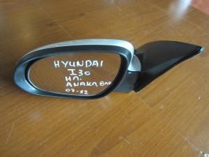 Hyundai i30 07-12 ηλεκτρικός ανακλινόμενος καθρέπτης αριστερός άσπρος (8 ακίδες)