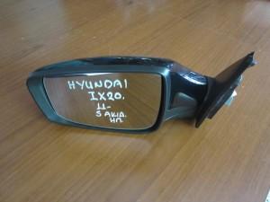 Hyundai IX20 2011 ηλεκτρικός καθρέπτης αριστερός μαύρος (5 ακίδες)