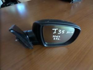 Hyundai IX35 2010 ηλεκτρικός καθρέπτης δεξιός άβαφος (5 ακίδες)