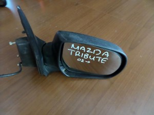 Mazda tribute 02 ηλεκτρικός καθρέπτης δεξιός άβαφος