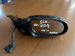 Mercedes CLK w209 02 ηλεκτρικός ανακλινόμενος καθρέπτης δεξιός μαύρος