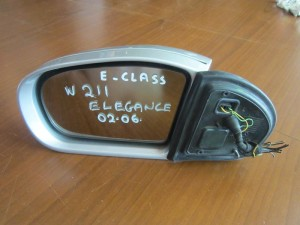 Mercedes E class w211 elegance 2002-2009 καθρέπτης αριστερός ηλεκτρηκος ανακλινομενο ασημί