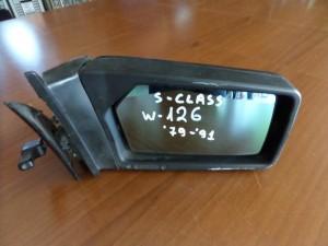 Mercedes S class w126 79-91 καθρέπτης δεξιός γκρί