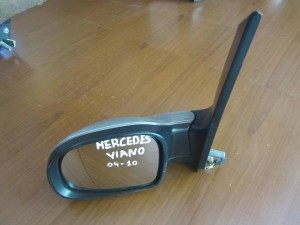 Mercedes viano w639 2004-2010 ηλεκτρικός ανακλινόμενος καθρέπτης αριστερός ασημί