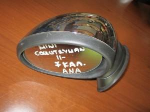 Mini countryman 2011 ηλεκτρικός ανακλινόμενος καθρέπτης αριστερός χρώμιο (5 ακίδες)