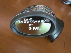 Mini countryman 2011 ηλεκτρικός καθρέπτης αριστερός χρώμιο (3 ακίδες)