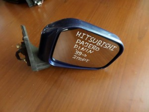 Mitsubishi pajero pinin 2θυρο ηλεκτρικός καθρέπτης δεξιός μπλέ
