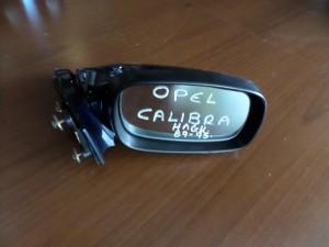Opel calibra 1989-1997 ηλεκτρικός καθρέπτης δεξιός σκούρο μπλέ