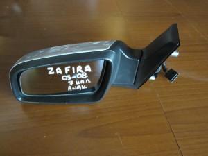 Opel Zafira 2005-2012 ηλεκτρικός ανακλινόμενος καθρέπτης αριστερός ασημί (7 καλώδια)