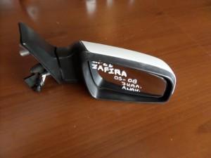 Opel Zafira 2005-2012 ηλεκτρικός ανακλινόμενος καθρέπτης δεξιός άσπρος (7 καλώδια)