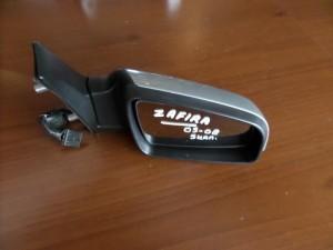 Opel zafira 05-08 ηλεκτρικός καθρέπτης δεξιός ασημί (5 καλώδια)
