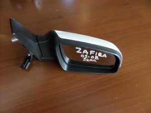 Opel Zafira 2005-2012 ηλεκτρικός καθρέπτης δεξιός άσπρος (5 καλώδια)