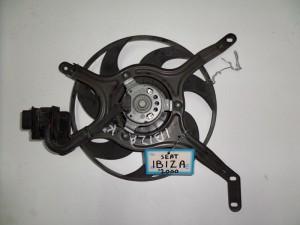 Seat Ibiza 1999-2002 βεντιλατέρ