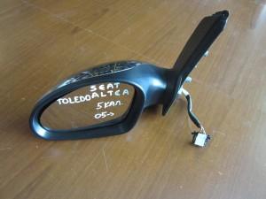 Seat Toledo 2005-2013 ηλεκτρικός καθρέπτης αριστερός χρώμιο (5 καλώδια)