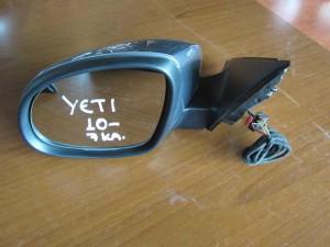 Skoda Yeti 2010 ηλεκτρικός καθρέπτης αριστερός γκρί (7 καλώδια)