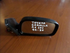 Toyota corolla AE-101 1992-1996 ηλεκτρικός καθρέπτης δεξιός άβαφος