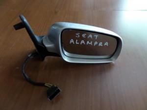 VW Sharan 1995-2004 Seat Alhambra 1995-2000 Ford Galaxy 1995-2000 ηλεκτρικός καθρέπτης δεξιός ασημί